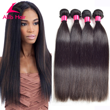 Brazilian Virgin Hair Straight 4pcs/lot 7A Virgin Brazilian Hair Weave Bundles 6-28inch 100% Human Hair Brazilian Straight Hair(China (Mainland))