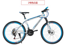 2x38/26-inch / /27speed / shock / double disc brakes / mountain bike / male and female students / road car(China (Mainland))