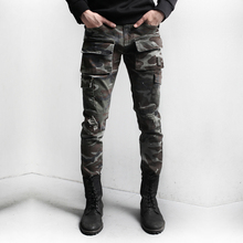 Men's Ripped Camo Pants Military Camouflage Skinny Fit Cargo Trousers M-XXL - Candy Box store