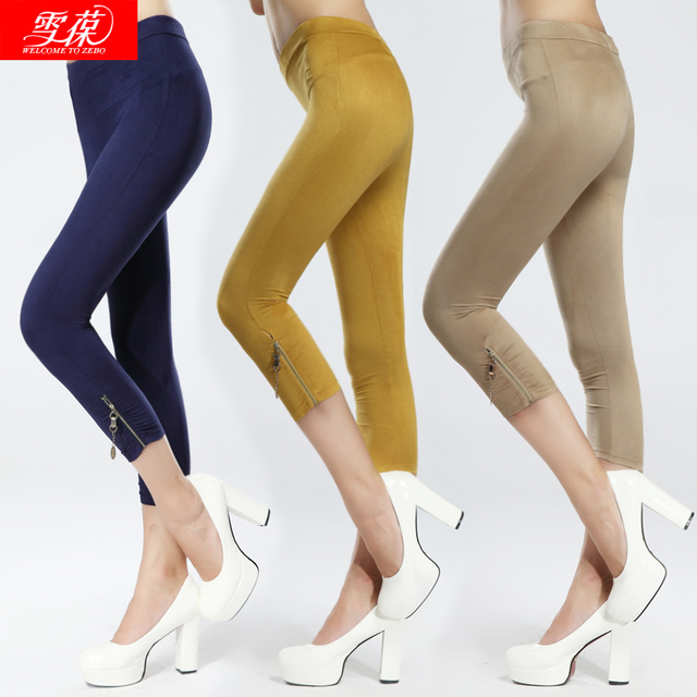 Skinny elastic legging pants tights candy color capris