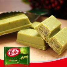 Free shipping,Japanese Snacks,kit kat ,Chocolate kit Kat green tea,140grams 1  bag,chocolate biscuits, Matcha flavor,Snack ,Food(China (Mainland))