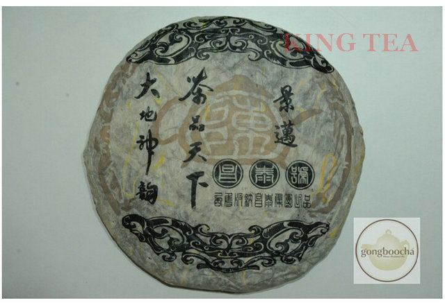 2004 ChangTai JingMai ChaHuChen Beeng Cake 400g YunNan Organic Puer Raw Tea Weight Loss Slim Beauty Sheng Cha<br><br>Aliexpress