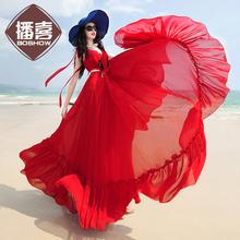 BOSHOW Brand 2015 New Women Novelty Original Design Sexy Red Spaghetti Strap Deep V-neck Chiffon Bohemian Beach Vacation Dress