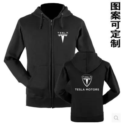 Vehicle standard custom tooling overalls Tesla hoodie electric car lovers show cardigan sweatshirts coat(China (Mainland))