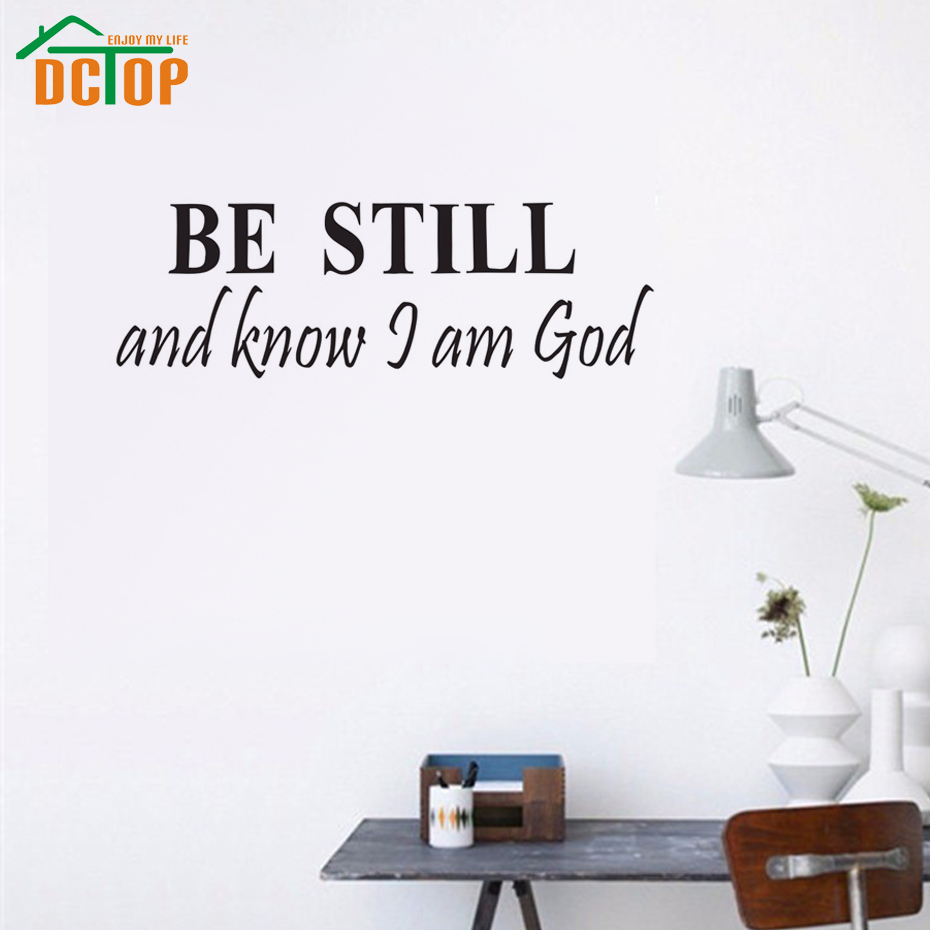 DCTOP Be Still And Know That I Am God Wall Decals Vinyl Stickers Home Decor Living Room Decoration Bedroom Decorative Stickers(China (Mainland))