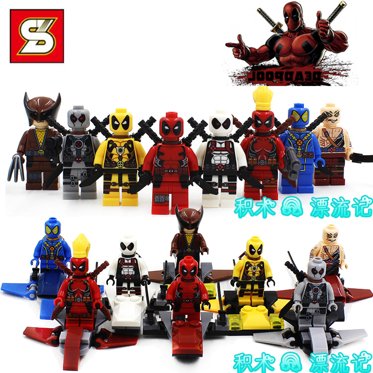 Armor Deadpool Wade Wilson Fighter X-MEN SUPER HEROES AVENGERS Assemble Building Blocks Minifigures Kids Gifts Toys - MiniFigures Store store