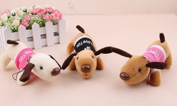60PCS Plush Stuffed TOY Vending Machine TOY DOLL  NEW LONG DOGGIE  Mobile Cell Phone Strap DOLL TOY ; Keychain