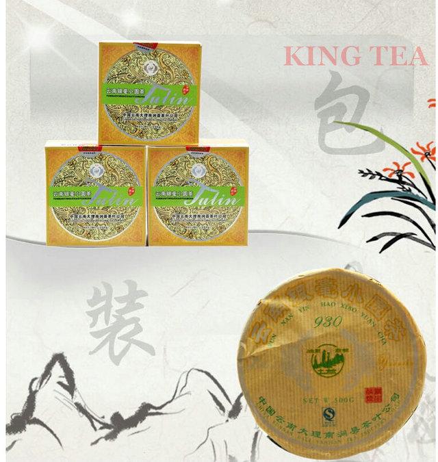 Здесь можно купить  2009 Tu Lin Feng Huang (930 YinHao) Beeng Cake 500g YunNan Organic Pu