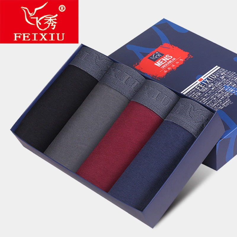 factory made a custom manufacturers on behalf of high-grade men boxer pants men's underwear cotton boxed four corners(China (Mainland))