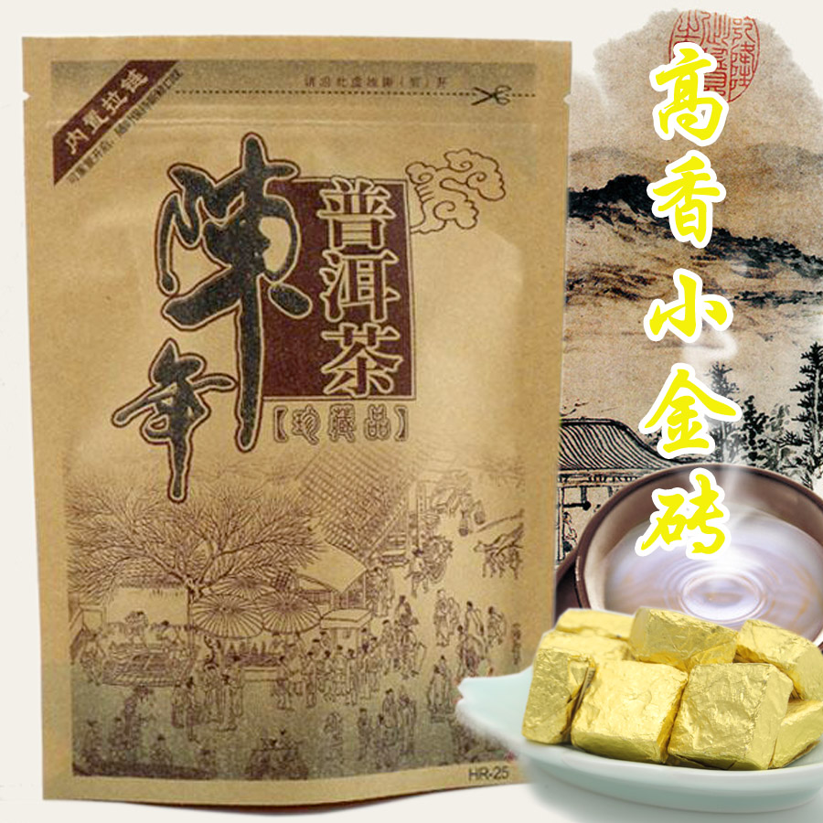 Super high trees small a 16-point puer tea cooked mini small tuo 250 small box Chinese yunnan puerh tea pu er for weight loss(China (Mainland))