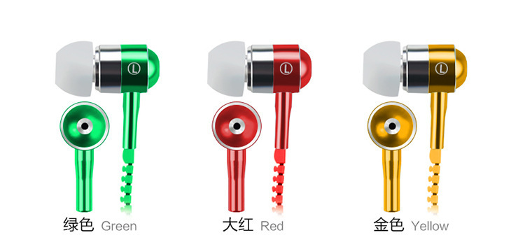 High quality Zipper metal earphone .In-ear zipper headset with microphone.Free shipping