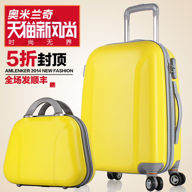 Picture box luggage female universal wheels trolley travel bag 20 male 24 26 - Junan Trade Co., Ltd. store