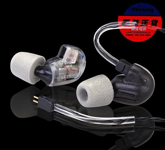 Westone um3 x rc iron earphones
