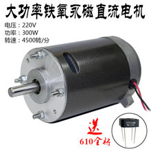 Buy Permanent Magnet DC 36V-220V 300W 750rpm-4500rpm High Power Double Ball Bearing Motor Lathe Spindle Flea Machine Motor for $18.66 in AliExpress store