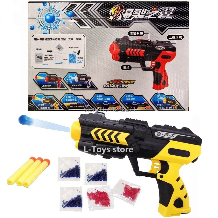 Soft Bullet Gun water balls Pistol Plastic Toys CS Game Shooting Water Crystal Nerf Air Airgun summer fun toy - Wonderful World store