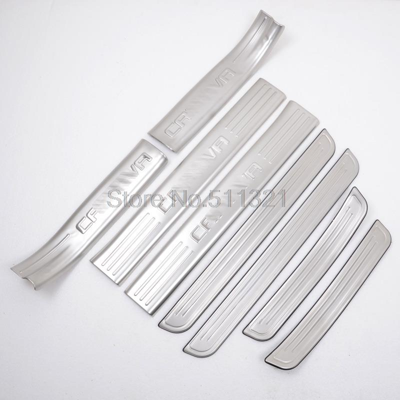 For chevrolet captiva 2011 2012 2013 stainless steel Door Sill Scuff Plate Thresholds Pad Tread Plate