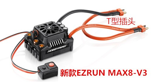 Hobbywing EZRUN MAX8 V3 Construct-in BEC T / TRX Plug Pace Controller Waterproof Brushless ESC for 1:eight RC Automobile Truck F17808/9