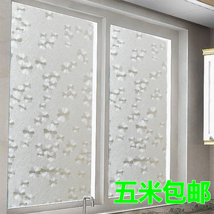 Sliding Glass Door Sliding Glass Door Film