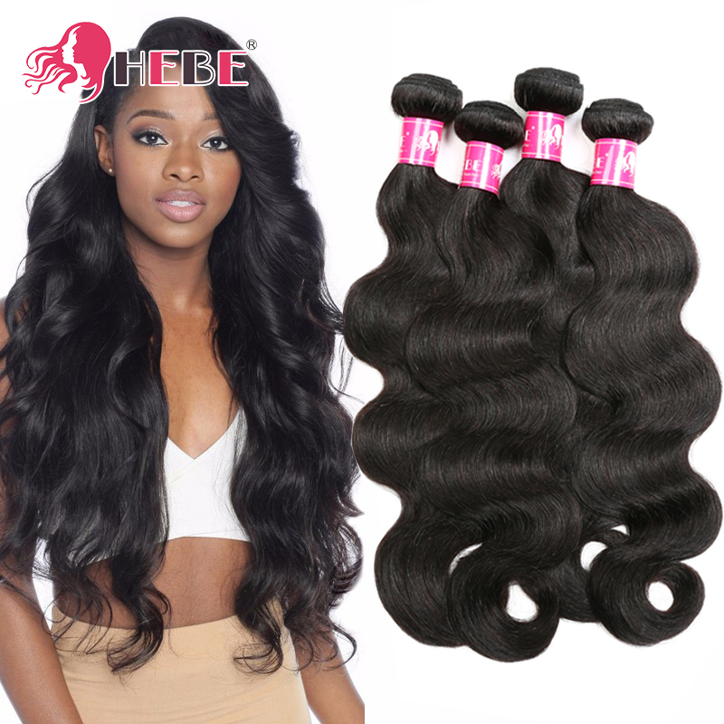 peruvian virgin hair body wave 4 bundles hebe unprocessed