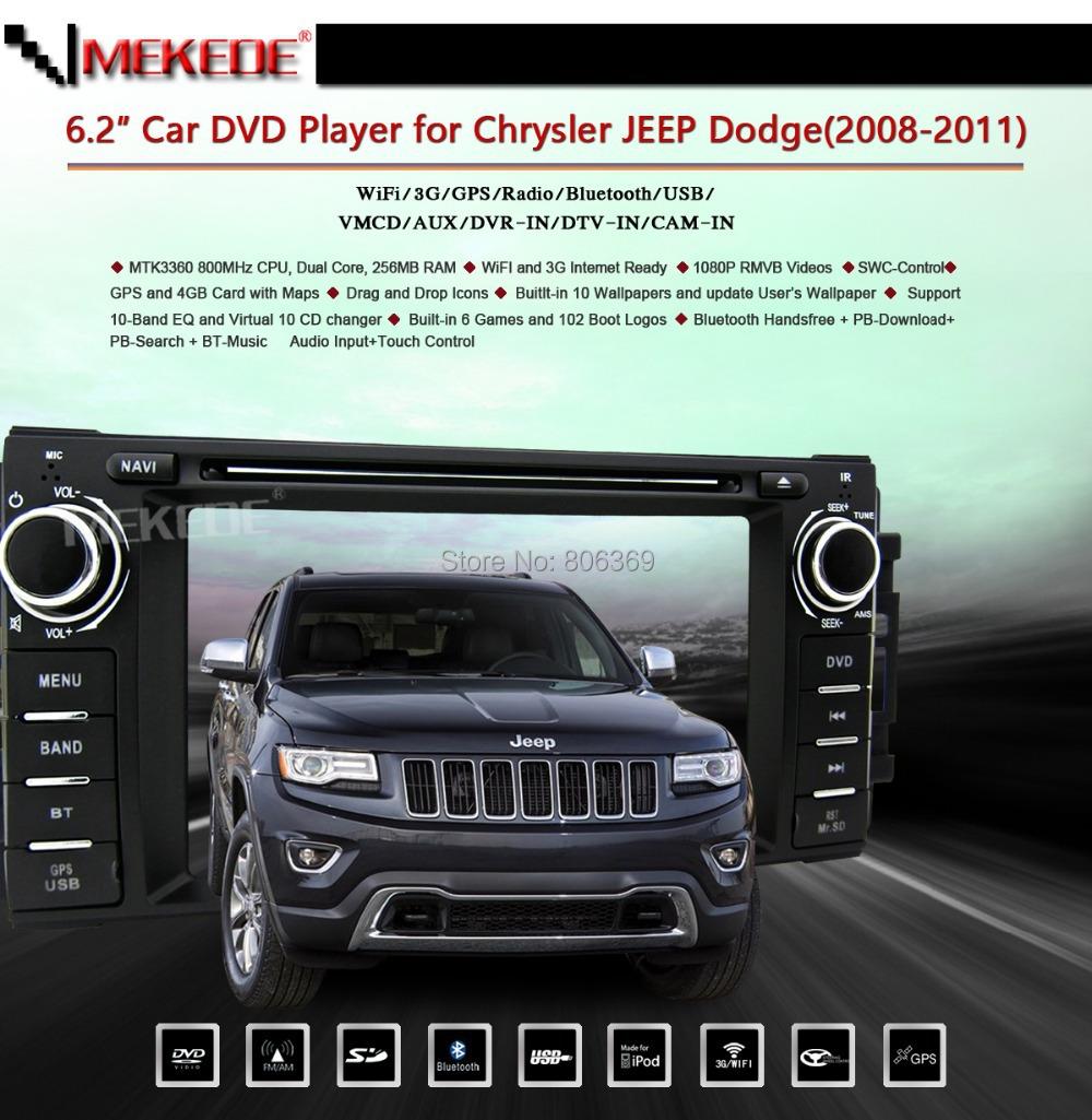 "6.2"" Car DVD for Chrysler Sebring & Dodge Caliber/Coliber/Journey & Compass & Commander & Grand Cherokee & Wrangler(China (Mainland))"