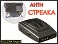 2017 Car Detector STR535 Russia 16 Brand Icon Display X K NK Ku Ka Laser Strelka