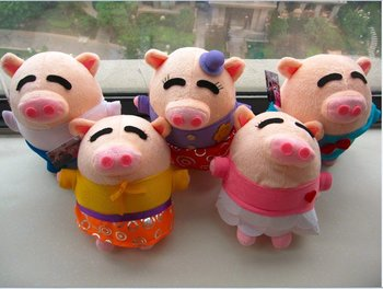 Pig Pig Zhu Wholesale 5pieces/lot pigpigzhu ,Stuffed Animal Plush Toy(18cm), wholesale,Factory Products freeshipping