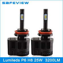 Buy Safeview 1 pair Car lamp LED H8 H9 H11 Headlight Kit Philips Chips Bulb Anti-Dazzle Beam 5000K 6000K Bright 3200LM for $35.31 in AliExpress store