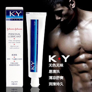50ML Adult Sex Lubricants Body Lubricant Sex Products KY  sex lubricants Vaginal  Aphrodisiac Massage Oil  Erotic massage oil<br><br>Aliexpress