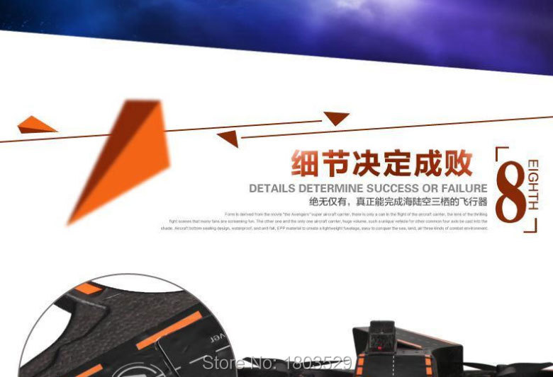 New Hot Sell remote control drone 200M large scale RC aircraft carrier Bait Fishing Boat Carp Remote Control racing Boat a gift