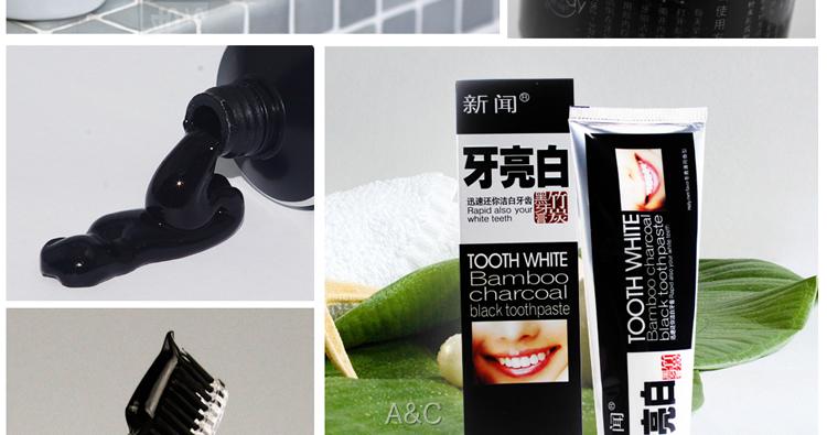 Черная зубная паста отбеливание