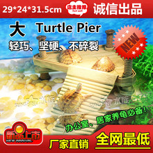Large Intravital floating island turtle tortoise pier pet tank Aquarium Fish Tank Landscaping Reptile roof Climbing ladder(China (Mainland))