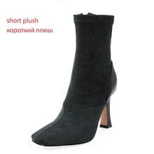 ISNOM Stretch Hoge Hakken Laarzen Vrouwen Snake Skin Enkellaarsjes Winter Vierkante Teen Sok Schoenen Vrouwelijke Lederen Partij Schoenen Dames(China)