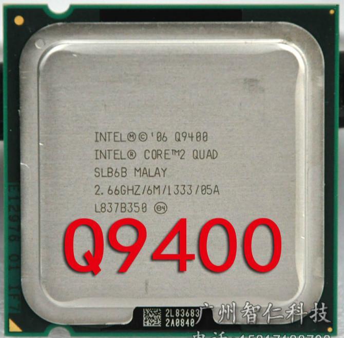 100% Working Core 2 Quad Q9400 SLB6B 2.66GHz 6MB 1333MHz Socket 775 Processor cpu(China (Mainland))