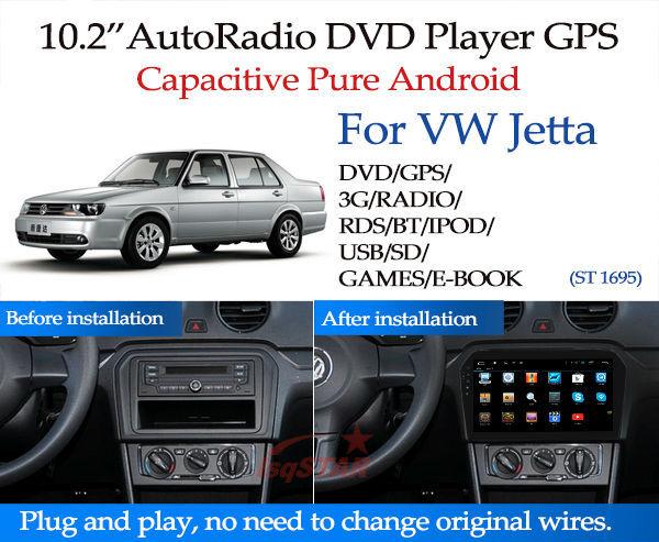 For 1024*600 VW Jetta car DVD player GPS with multi-touch screen/WiFi/GPS Navi/FM/AM Radio/Bluetooth/Multimedia/USB/SD/AUX
