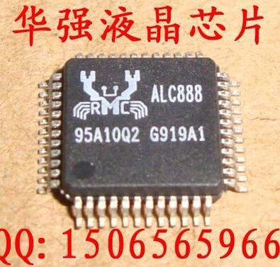 ALC888 new original ALC888 commonly used sound card chip!-HQYJXP(China (Mainland))