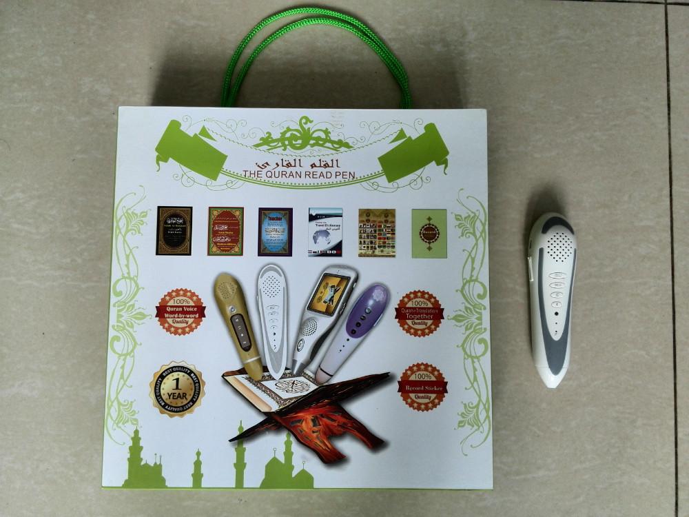 NO1 SELLBest Quran reading pen reader muslim prayer koran pocket pen hajj duaa function Digital Quran pen reader TAJWEED 5 books(China (Mainland))