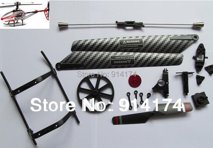 MJX F45 F645 spare parts kit Main Blade +balance bar +gear +connect buckle +Blade grip for rc helicopter f45(China (Mainland))