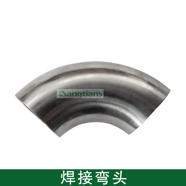 """1 3/4"""" 45MM SS304, WELD elbow,Stainless steel elbow,stainless 90 elbow,Sanitary Weld Elbow Pipe Fitting 90 Degree Stainless Stee(China (Mainland))"""