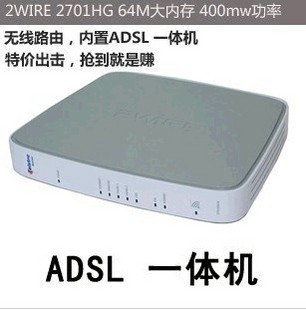 Adsl4 cat wireless router wireless cat one piece machine modem ethernet cable