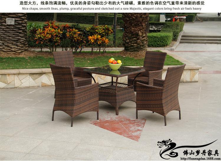 Дешёвые плетеные столы стулья и схожие товары на aliexpress.