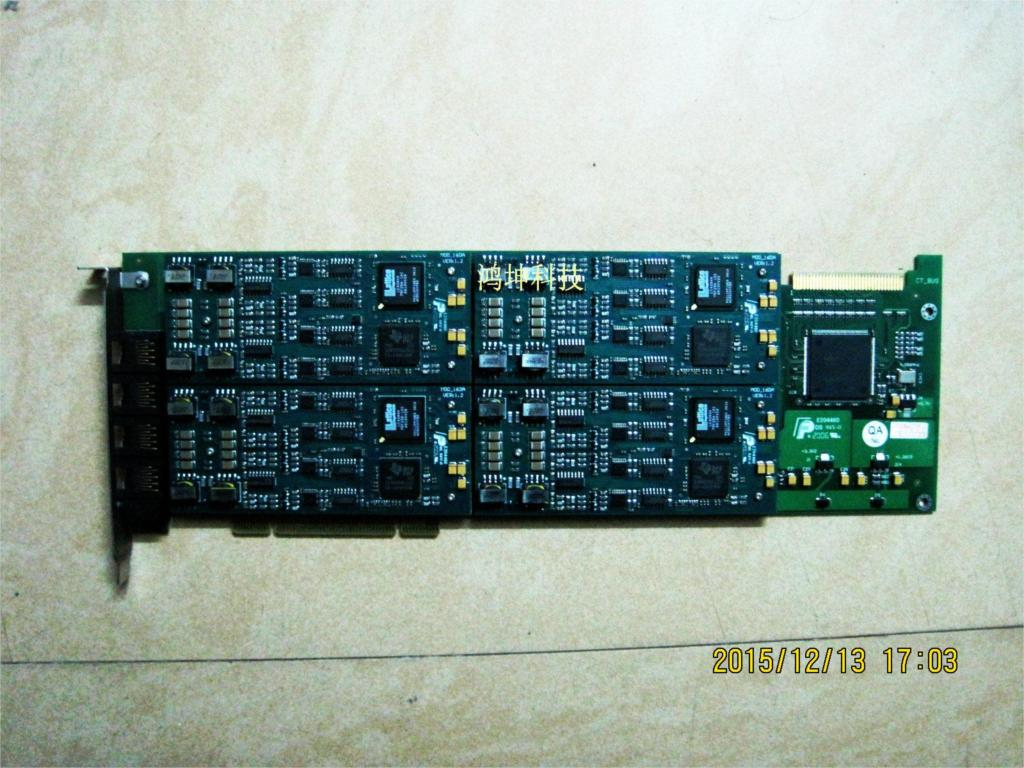 SHR - 16 da - CT/PCI VER 1.4 digital telephone recording card contains 16 road module DHL EMS free shipping(China (Mainland))