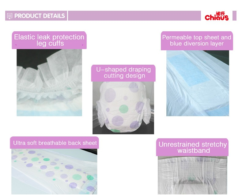 Chiaus Dry Series Baby Diapers Disposable Nappies 30pcs S for 3-6kg Absorbent Soft Non-woven Unisex Baby Care Nappy Changing