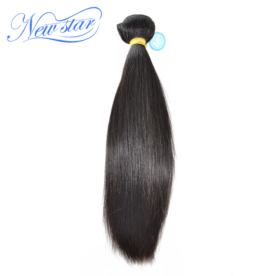 New Star Brazilian Straight Virgin Hair 100% Unprocessed Brazilian Human Hair With Intact Cuticle Top Quality Hot Style Weaving