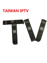Remote Control OR Taiwan IPTV APP Included 300+HongKong TaiWan Chinese Malaysia Singapore Japanese South Korea Vietnam Channel