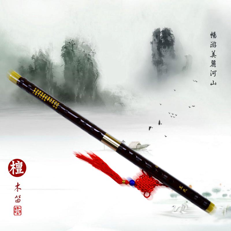 Wang calamander wood flute professional double flute cdefg(China (Mainland))