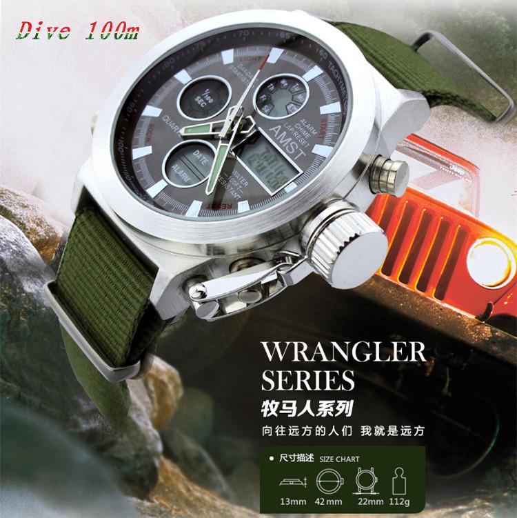 2015 watches men luxury brand AMST dive LED watches sport Military Watch Genuine quartz watch men