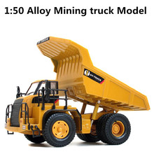 Buy 1:50 alloy engineering vehicles, high simulation model mining machinery,children's educational toys, free for $21.99 in AliExpress store