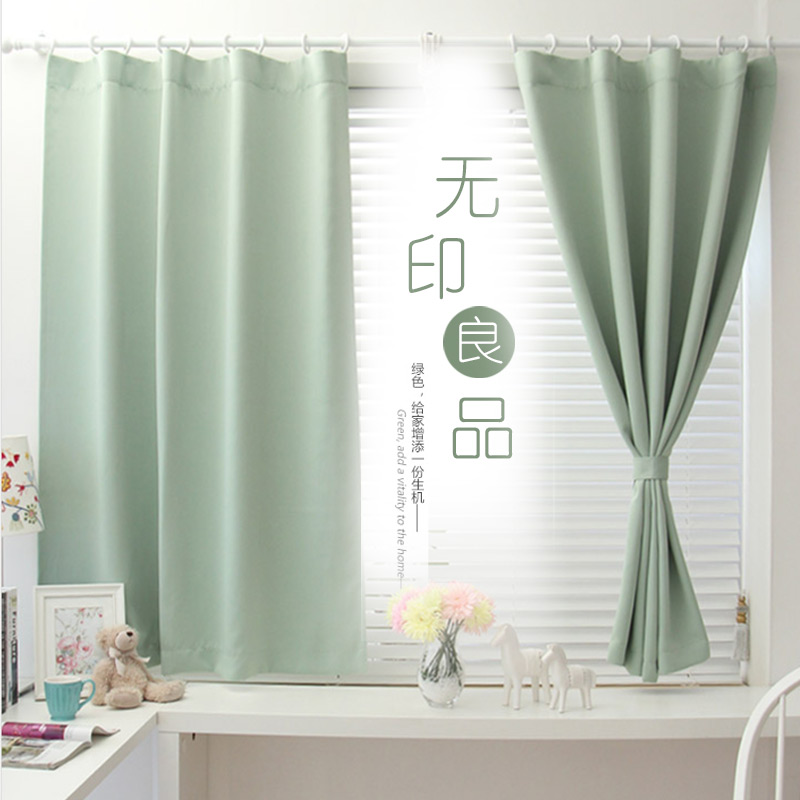 Simple And Modern Custom Made Curtains Finished Solid Korean Living Room Bedroom Blackout