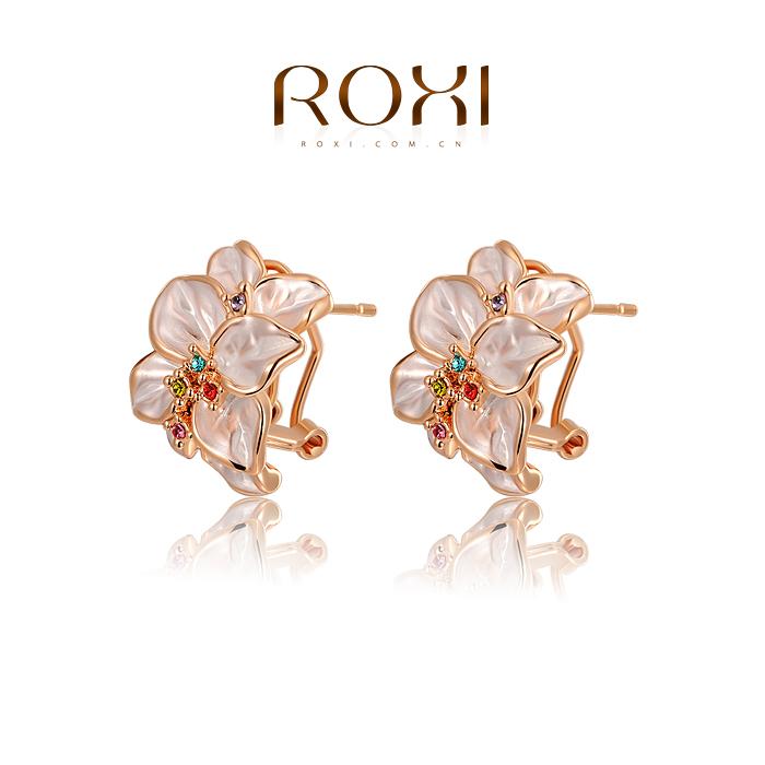 Серьги-гвоздики ROXI 2020022420
