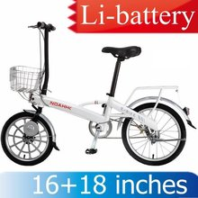 Brand NOAHHK Ultra-light(10KG) LI-battery/lithium battery Electric Bicycle,120W,18 inches(front 16) tire,5 colors.E-BIKE(China (Mainland))